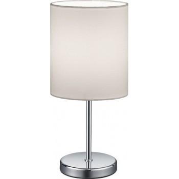 Επιτραπέζιο φωτιστικό με λευκό καπέλο 230V 1xE14 JERRY R50491001 RL